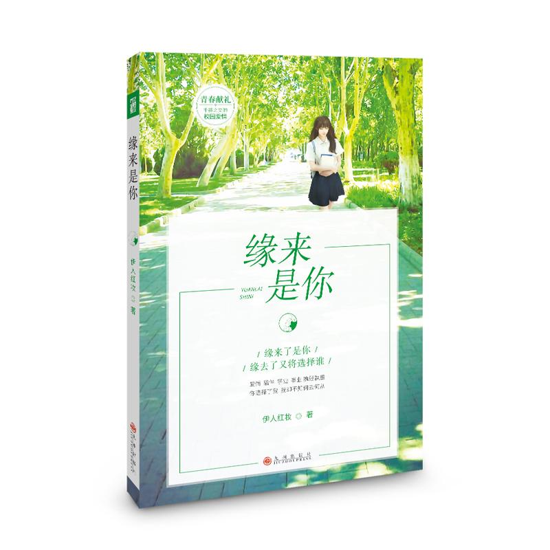 yuanlai.jpg